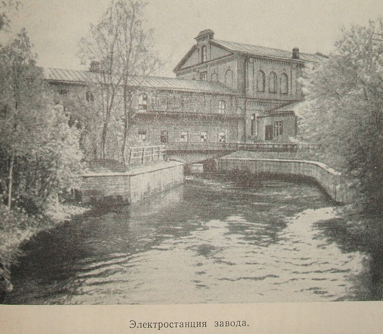 Электростанция завода СИЗ