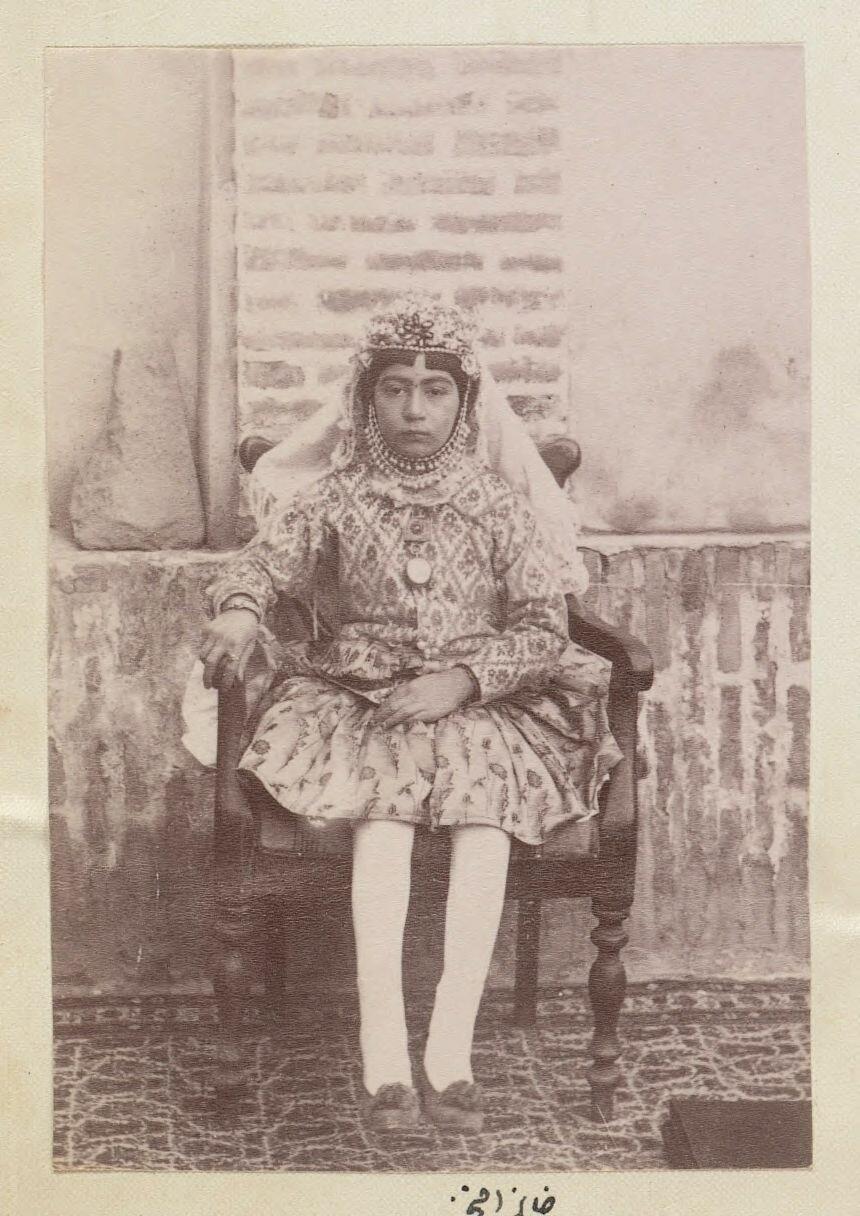 Дочь султана Тегерана аль-Улама