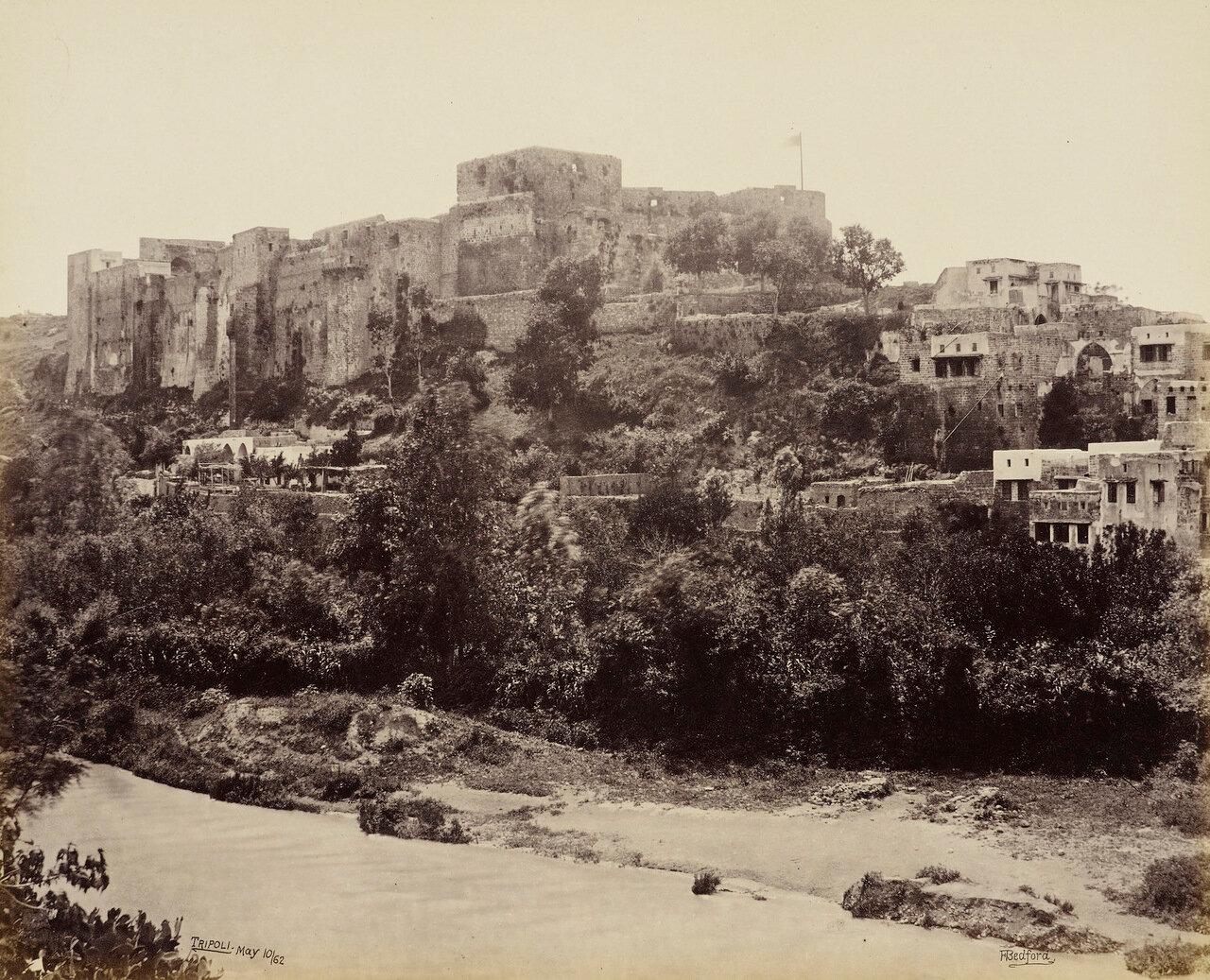 10 мая 1862. Замок в Триполи