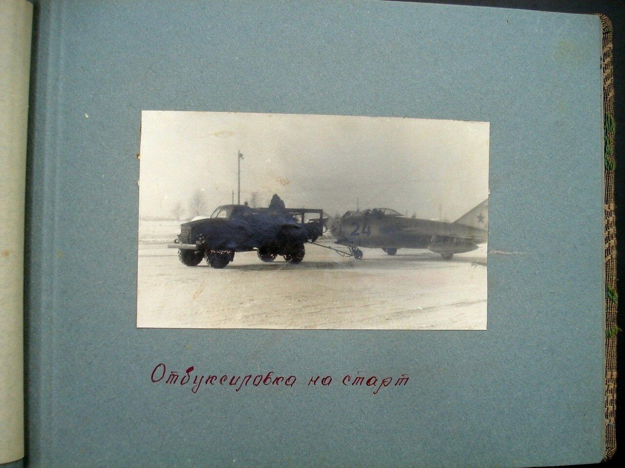 Soviet Armed Forces / Soviet Army (1946-1991) - Page 3 0_b7e77_6305fa98_XXXL