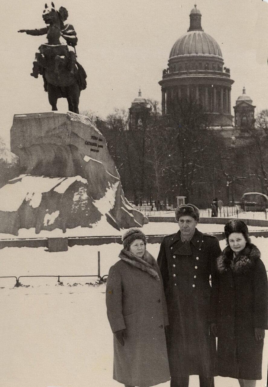 Без даты. Ленинград