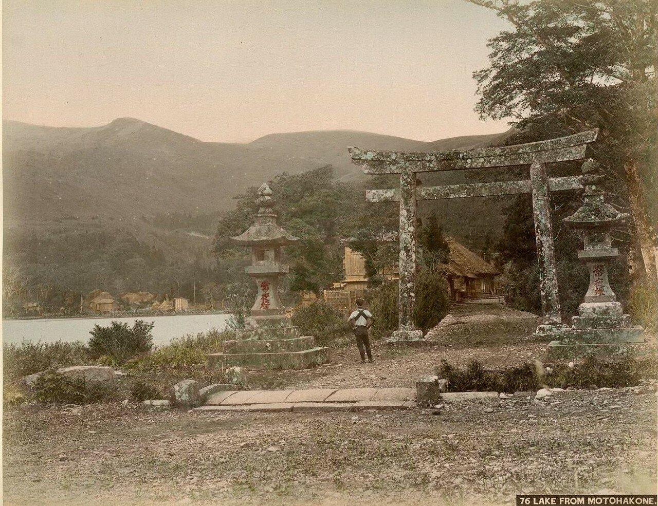 Озеро из МотоХаконе