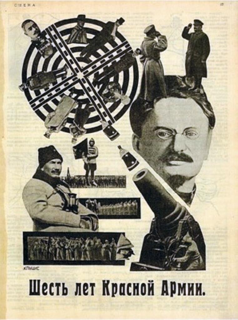 Шесть лет Красной Армии. Лейба Троцкий -- создатель лучшей армии того времени, Красной Армии.