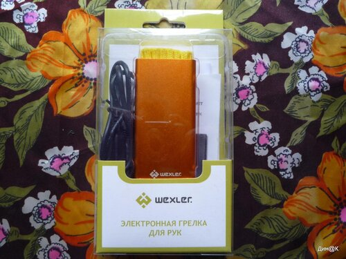 Электрическая грелка Wexler (в упаковке)