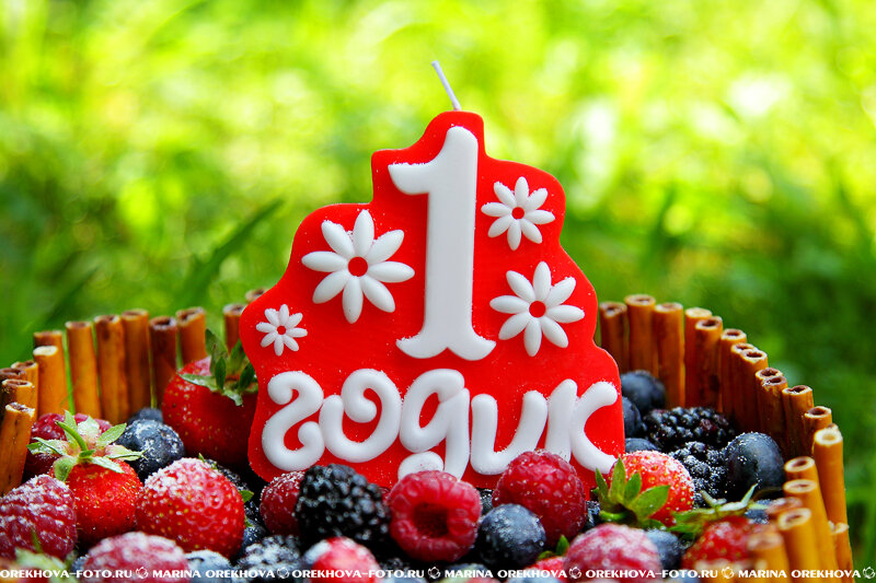 Открытка с днём рождения 1 год 54