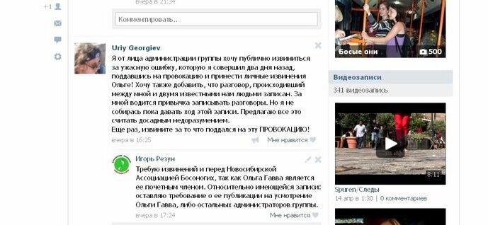 http://img-fotki.yandex.ru/get/6715/13753201.18/0_7f0a6_79cf8ce4_XL.jpg