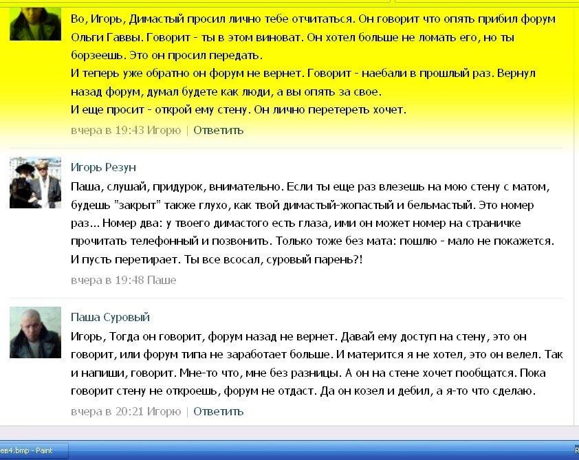 http://img-fotki.yandex.ru/get/6715/13753201.21/0_87674_7ec61f06_XXL.jpg