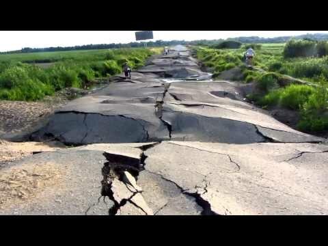 Дороги России