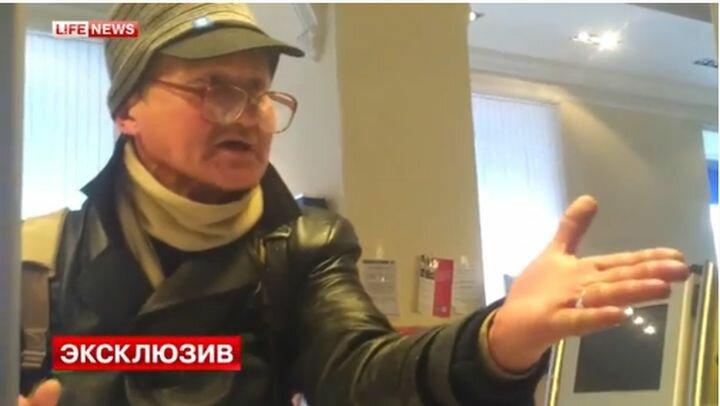 """Сотрудницы """"Почты России"""" довели клиента до срыва"""