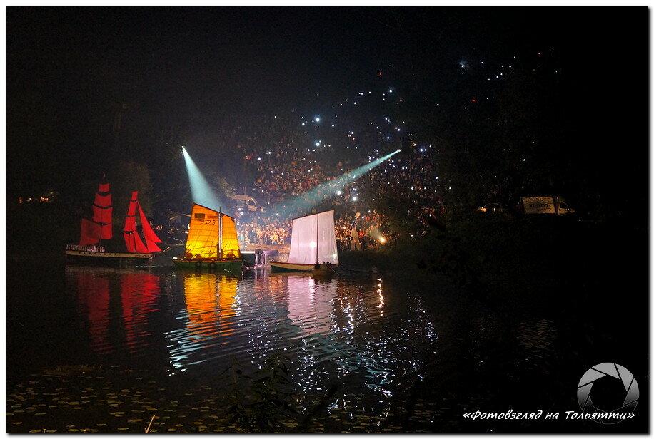 Грушинский фестиваль. Финальный концерт на гитаре