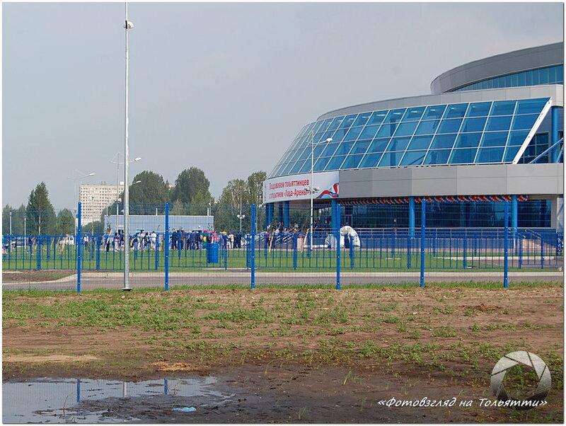 Открытие Лада-Арена