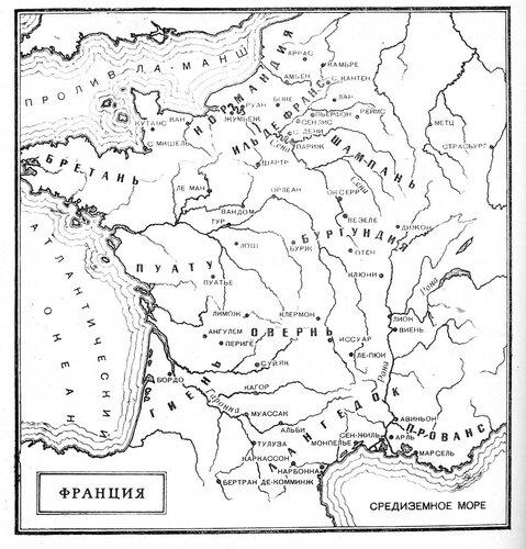 Карта средневековой Франции