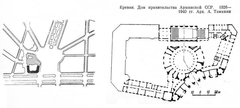 Дом правительства Армении, план и генплан