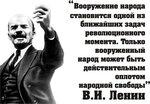 В.И.Ленин-39.jpg