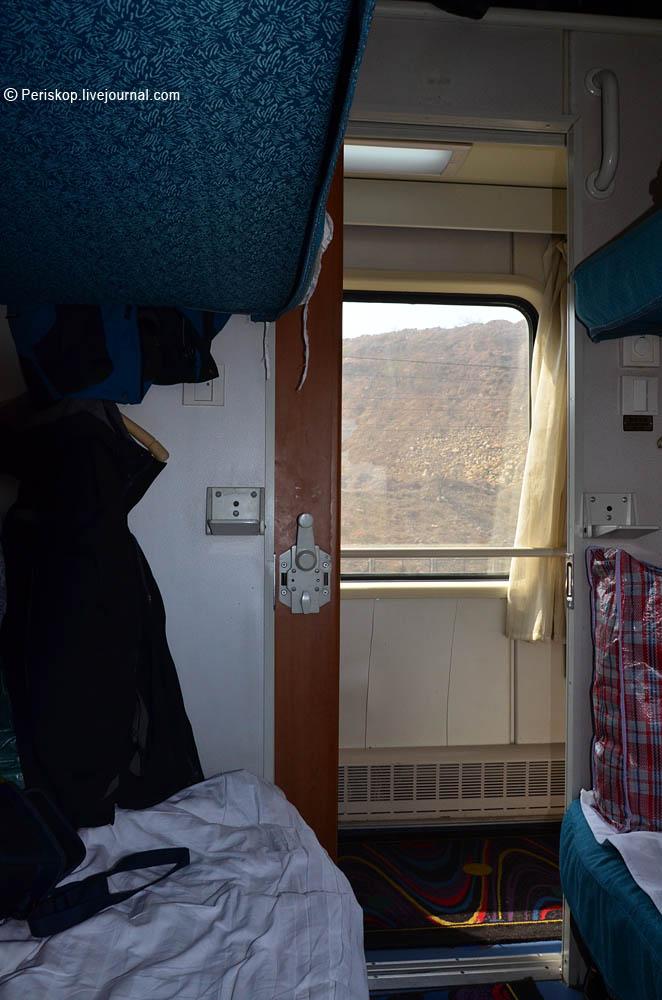 место 37 в купейном вагоне фото