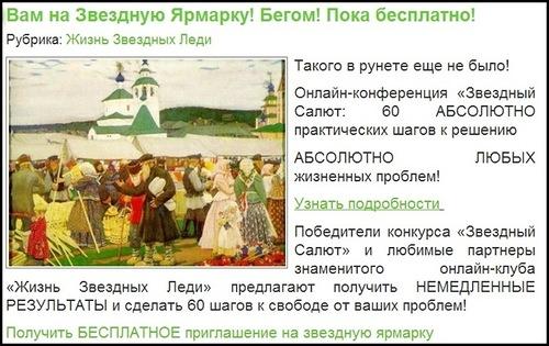 Любовь Латыпова мошенница