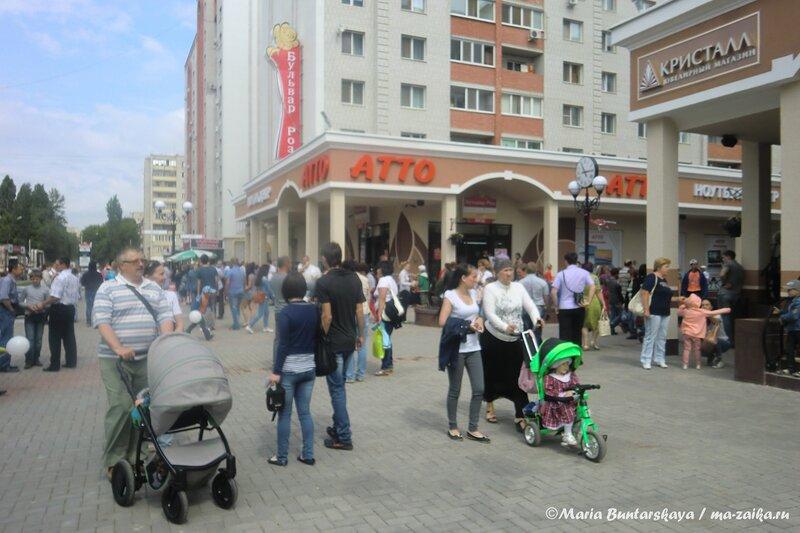 Бульвар Роз - Первая в России модная улица, Энгельс, 01 июня 2013 года