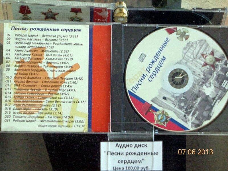 """Сувенирный Киоск """"Полярной звезды"""""""
