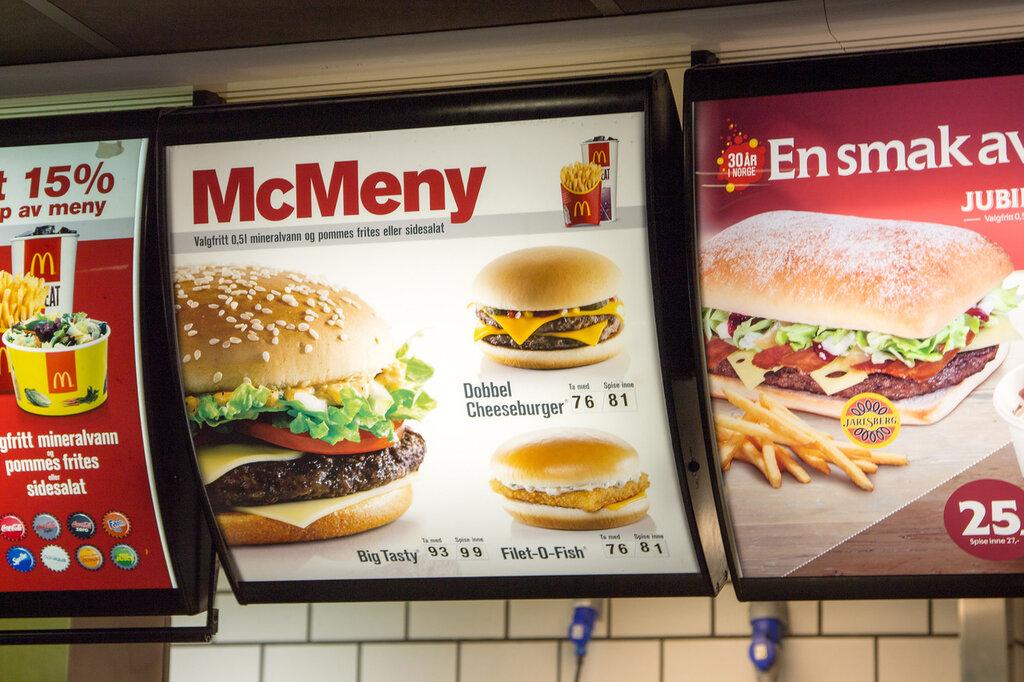 Макдональдс в Норвегии