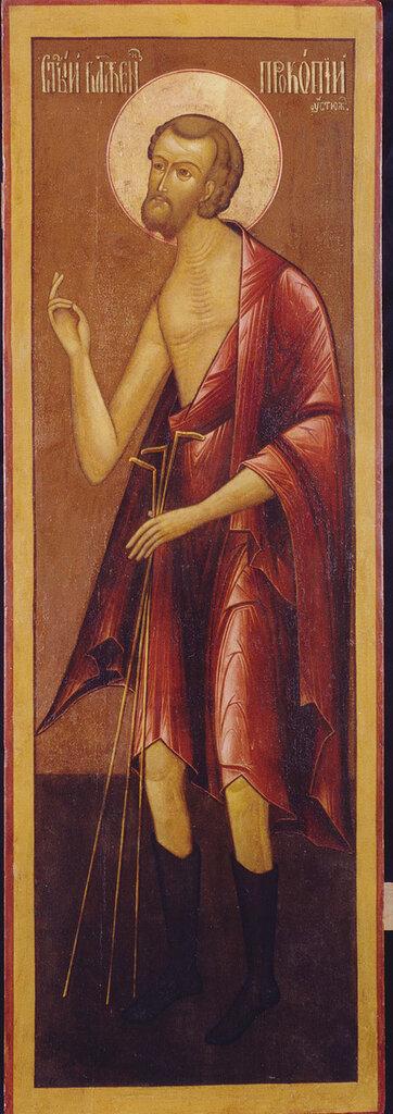 святой прокопий устюжский картинки операция шлифования