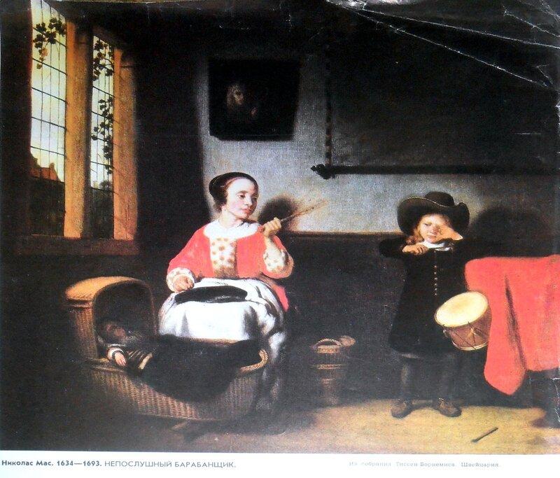 Картины старых мастеров, Николас Мас, Непослушный барабанщик