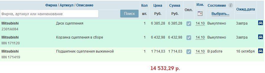 img-fotki.yandex.ru/get/6715/8427629.e1/0_a597d_6f8d068a_orig.jpg
