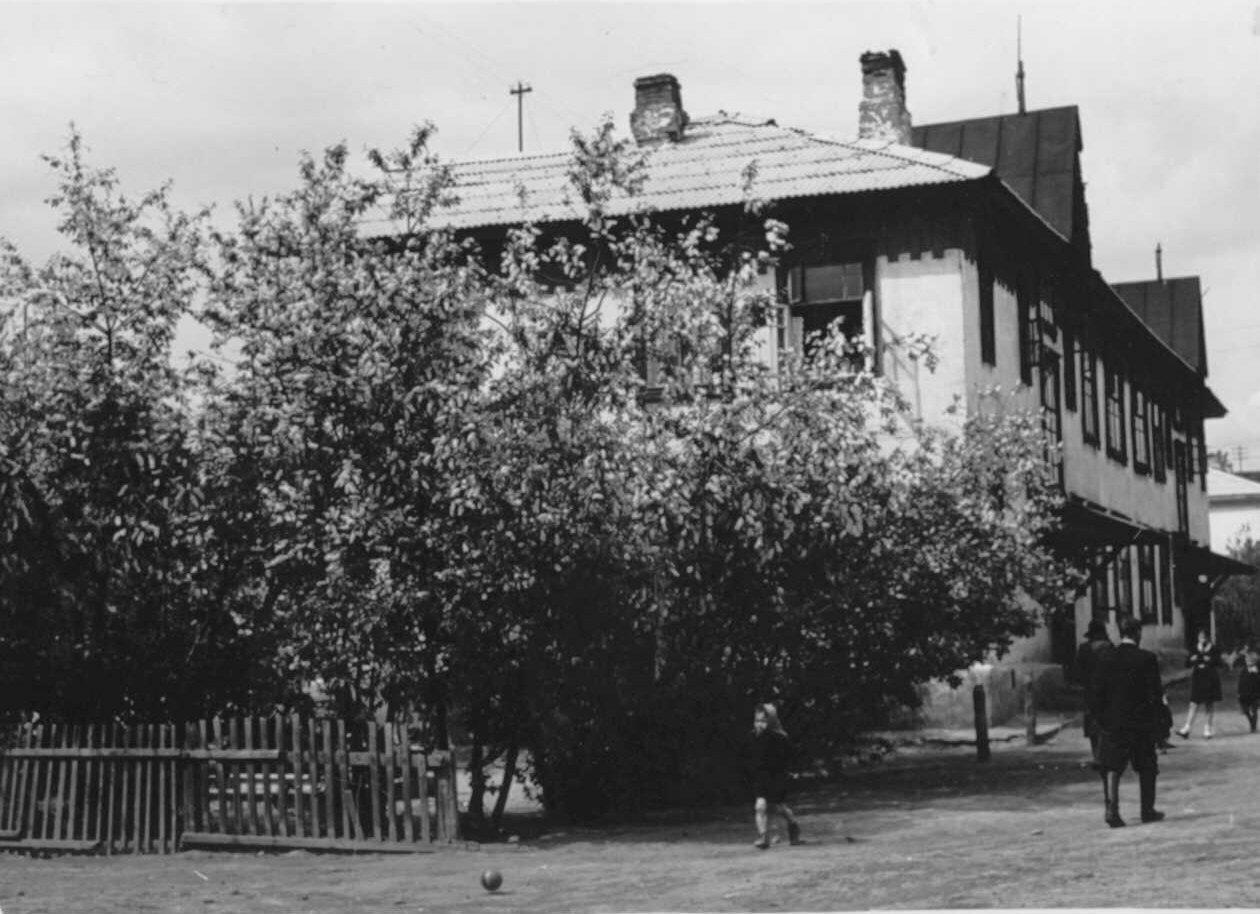 1957. Дом на ул. Ленина