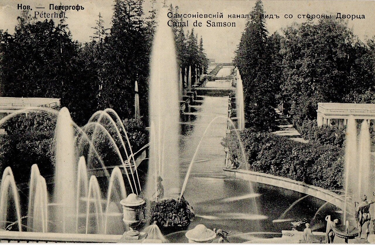 Самсониевский канал, вид со стороны дворца.