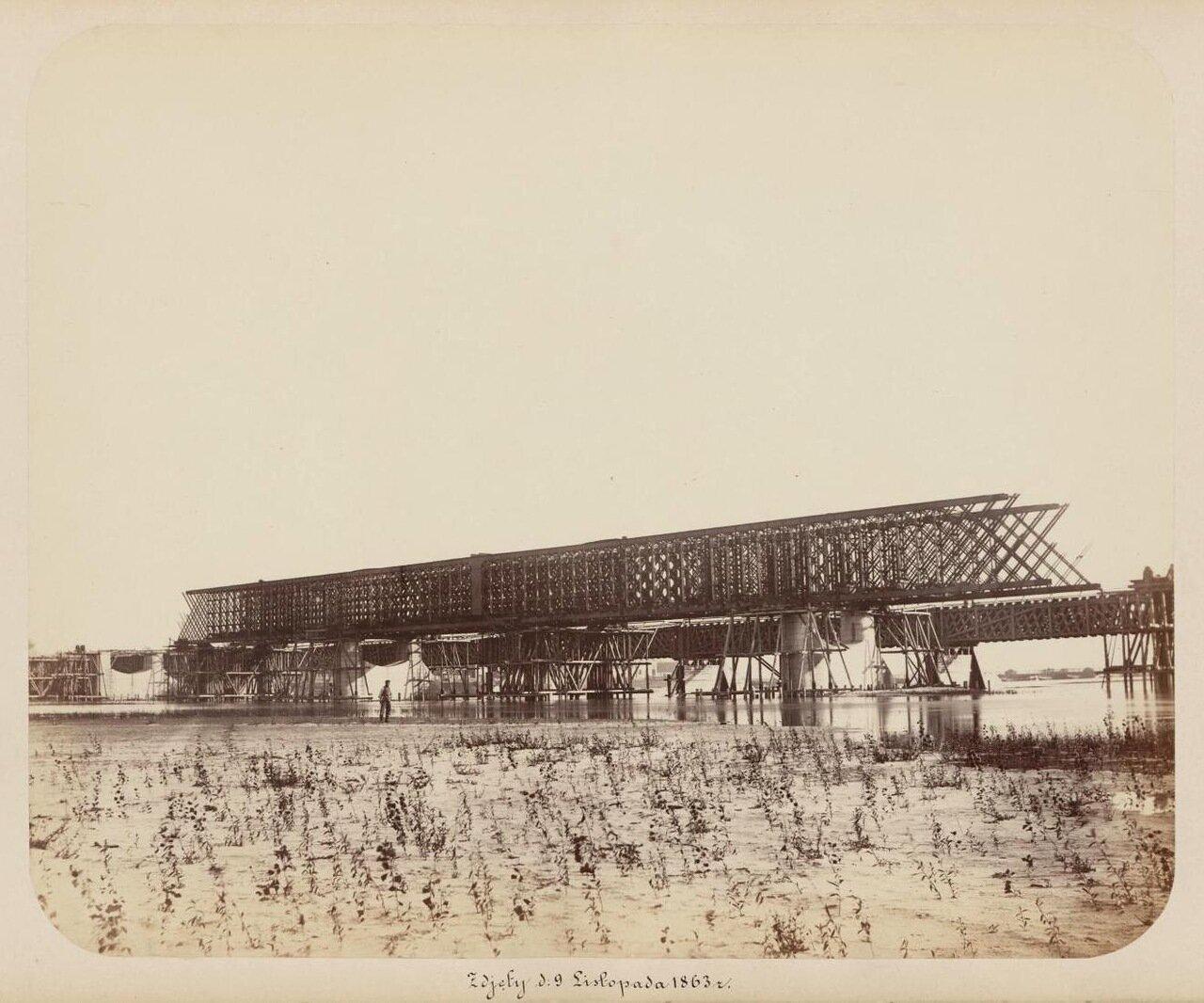 Строительство моста. 29 сентября 1863