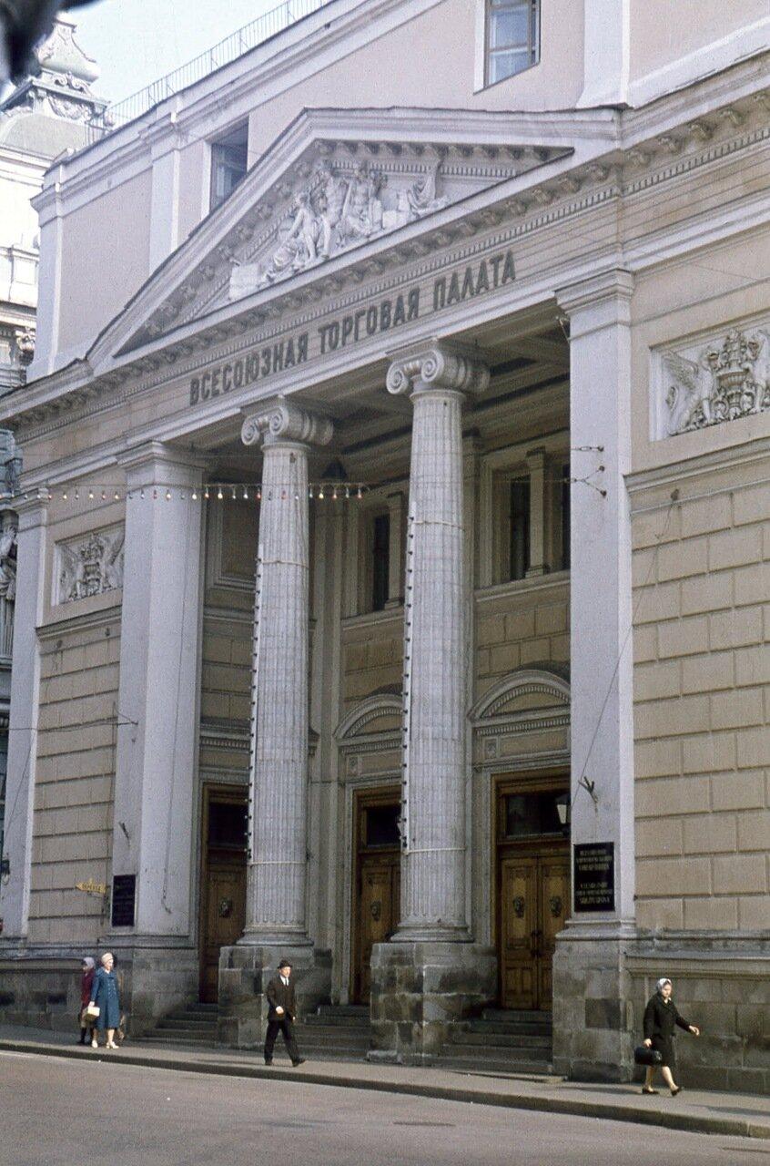 Всесоюзная торговая палата, здание бывш. Московского биржевого комитета.