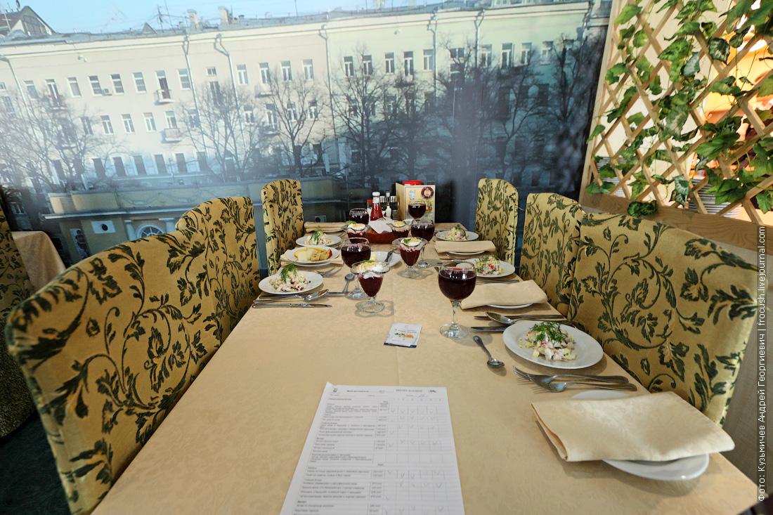 обеденный стол в ресторане