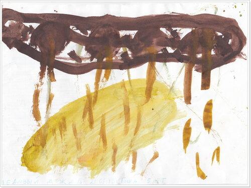 Конкурс рисунка. Выставка работ. Медовый дождик. Автор: Георгий Сергейчук
