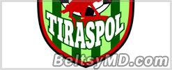 ФК «Тирасполь» оштрафовали за неуважение к гимну РМ