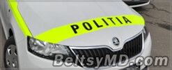 Бельцкая полиция больше не подчиняется местным властям