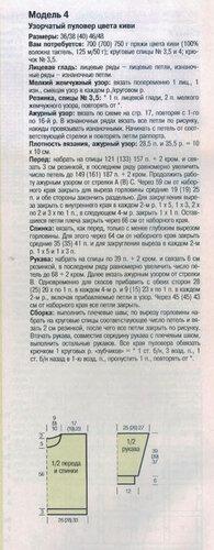 0_91c8e_6b6bf80d_orig.jpg