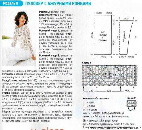 0_629b5_d40b7e10_orig.jpg