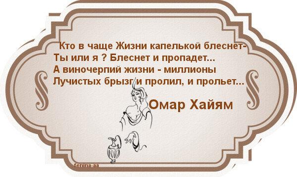 http://img-fotki.yandex.ru/get/6716/133532732.b8/0_aa829_9a08d022_XL.jpg