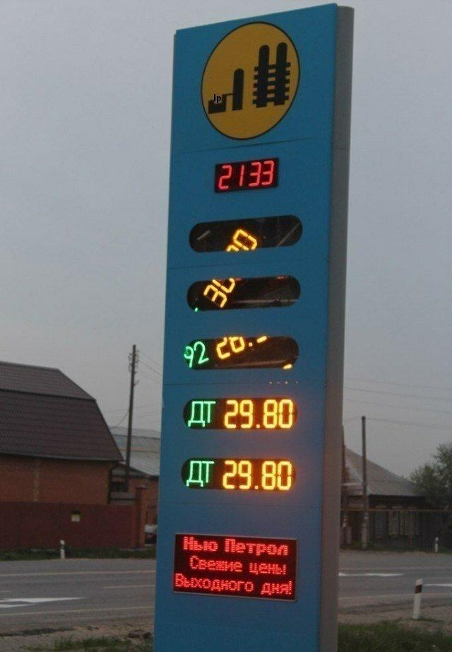 В Тюмени упали цены на бензин