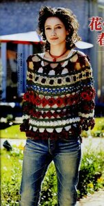 Дети цветов. Хиппи-свитерок с обложки Кейто Дамы 141