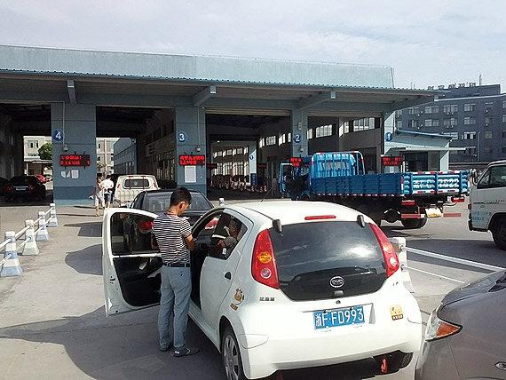 Техосмотр в Китае