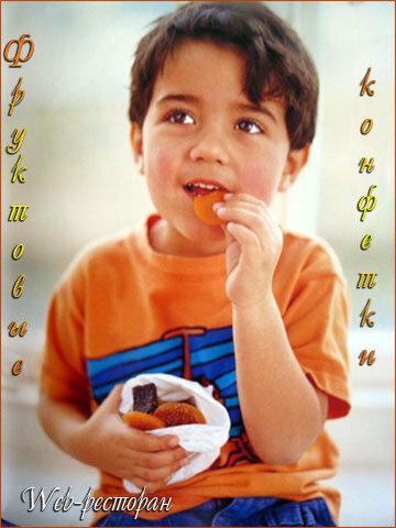 Фруктовые конфетки для нашей детки