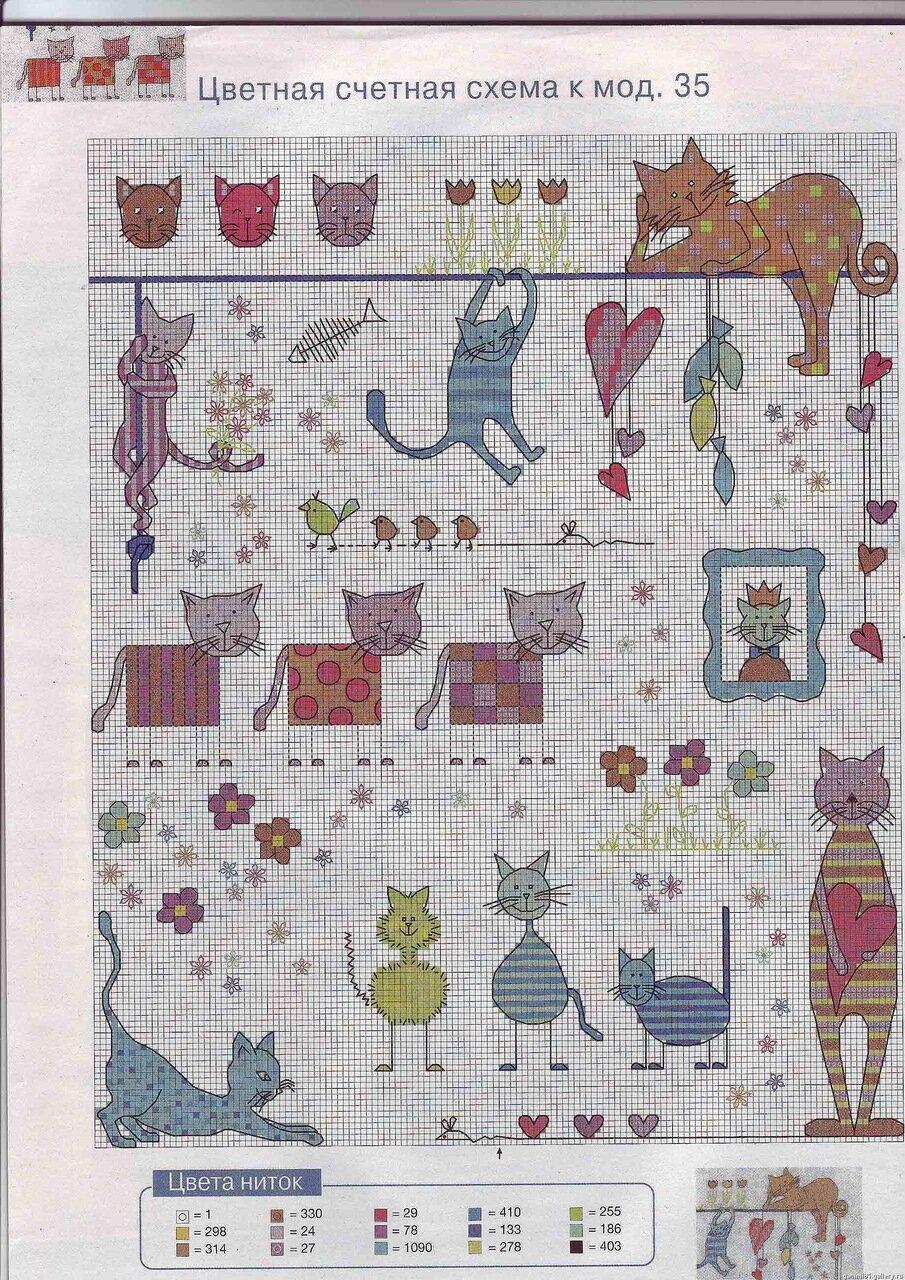Жаккардовые узоры для вязания спицами кошки схемы