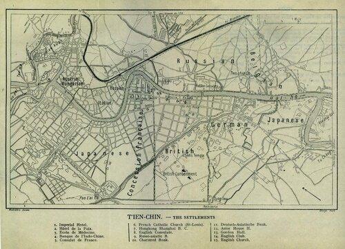 Генплан города Тяньцзинь с иностранными концессиями на 1912 год