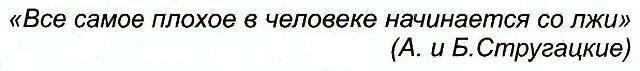 http://img-fotki.yandex.ru/get/6716/205869764.1/0_102793_25776977_XL.jpg