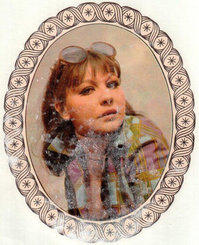 Переводная картинка из ГДР девушка Eva Almasi 1974
