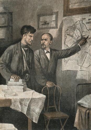 В. И. Ленин на квартире рабочего Б. Зиновьева — 1895 г. C карт. В. Серова