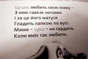 стихи про маму