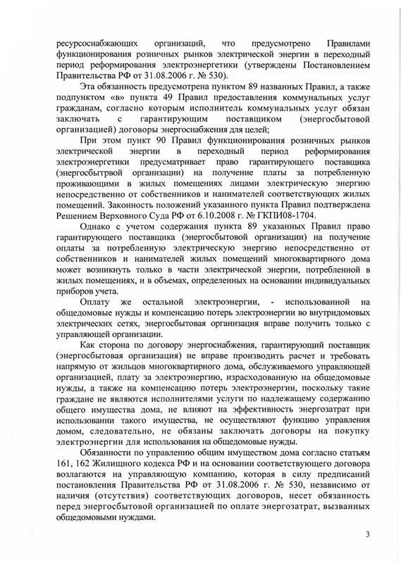 http://img-fotki.yandex.ru/get/6716/31713084.6/0_ef56c_582ee1e3_XL.jpg