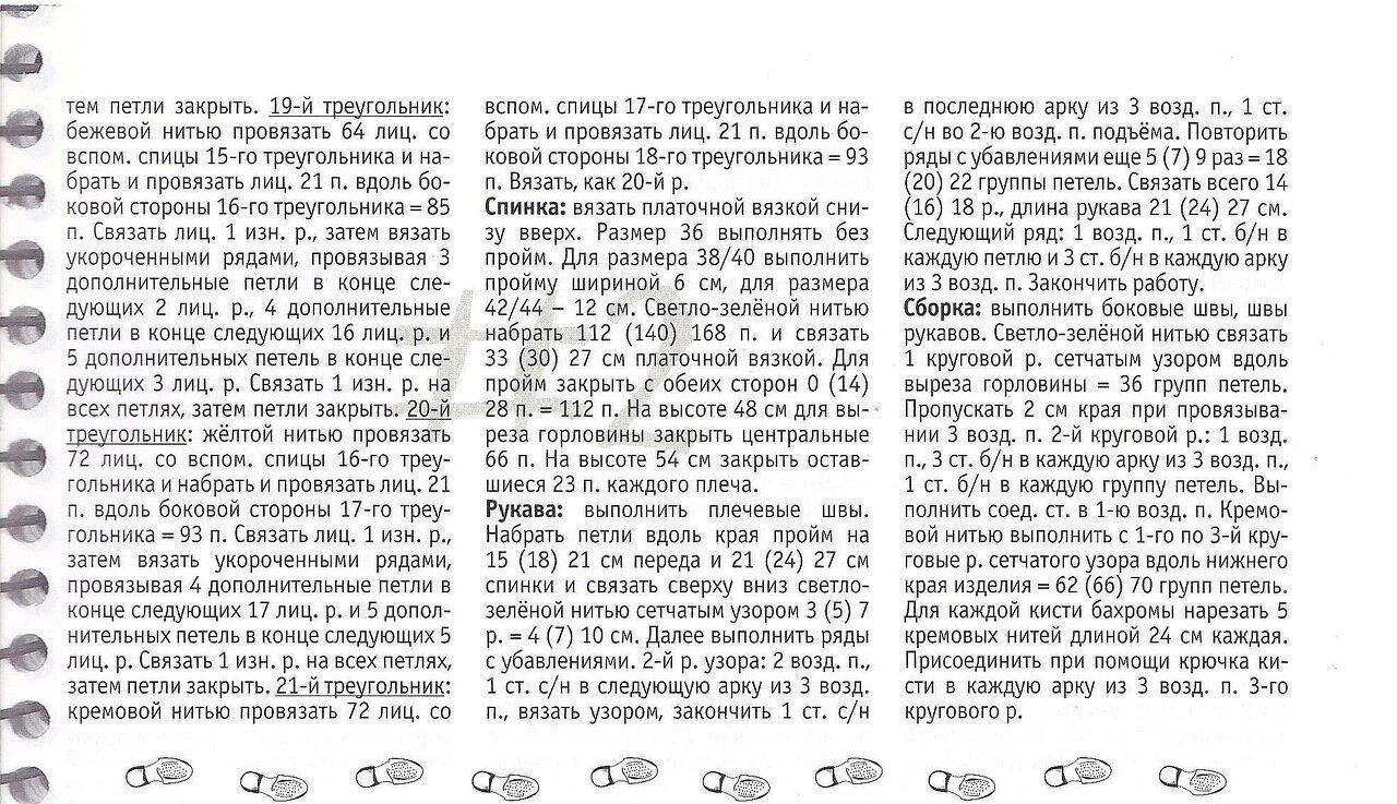 2014年09月12日 - lsbrk - 蓝色波尔卡的相册