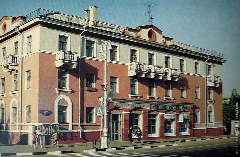 первый послевоенный трехэтажный дом, фото из коллекции Sanchess'a, 2001 г.